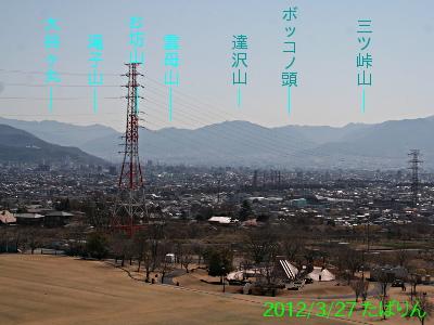 akasakadai_20.jpg