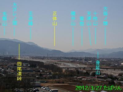 akasakadai_6.jpg