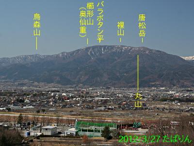 akasakadai_8.jpg