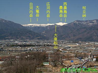 akasakadai_9.jpg
