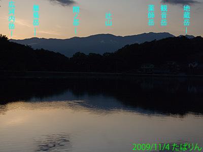 chiyodako_1.jpg