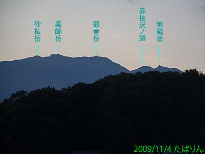 chiyodako_2.jpg