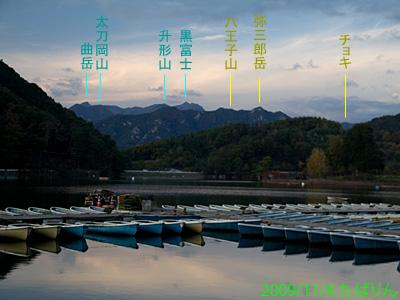 chiyodako_3.jpg