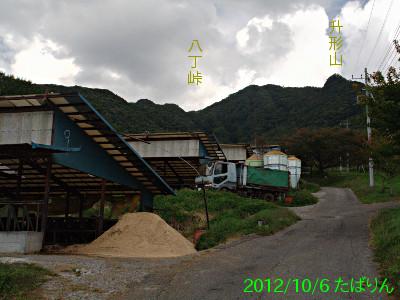 hiramijiro_2.jpg