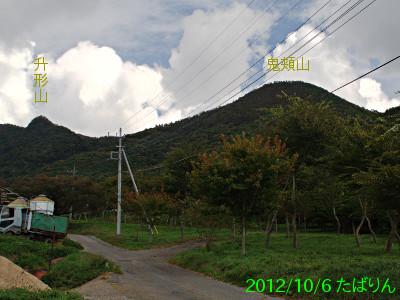 hiramijiro_3.jpg