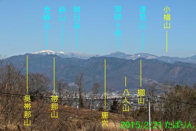 komekura_10.jpg