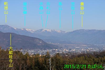 komekura_11.jpg