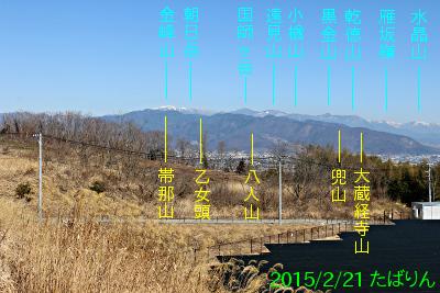 komekura_2.jpg