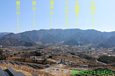 komekura_6.jpg