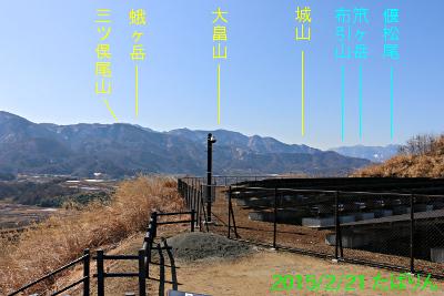 komekura_8.jpg