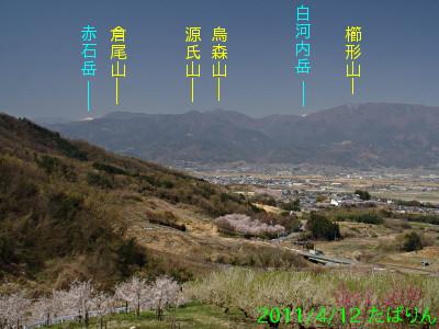 mitamanoyu_1.jpg