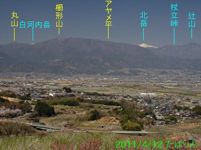 mitamanoyu_3.jpg