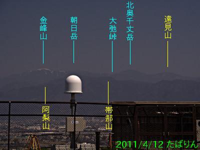 mitamanoyu_7.jpg