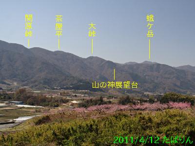 sone_13.jpg