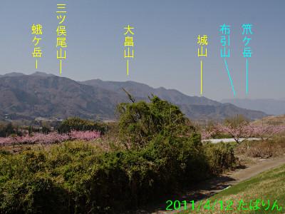 sone_14.jpg