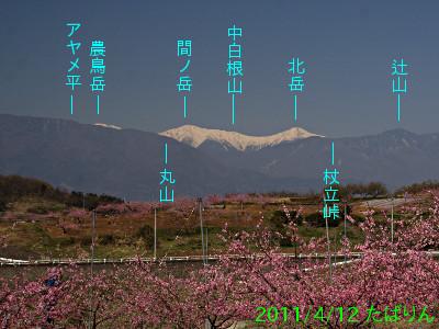 sone_17.jpg