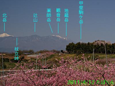 sone_18.jpg