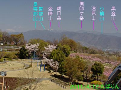 sone_3.jpg