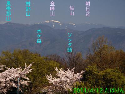 sone_4.jpg