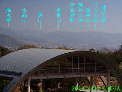 sone_5.jpg