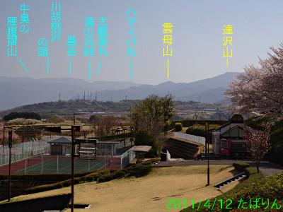 sone_7.jpg