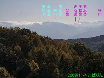 soukazawa_1.jpg