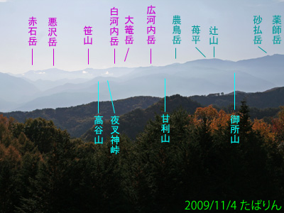 soukazawa_3.jpg