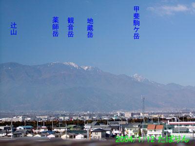 yokado_2.jpg