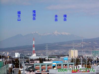 yokado_3.jpg