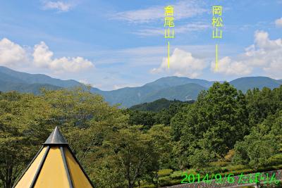 fureai_11.jpg