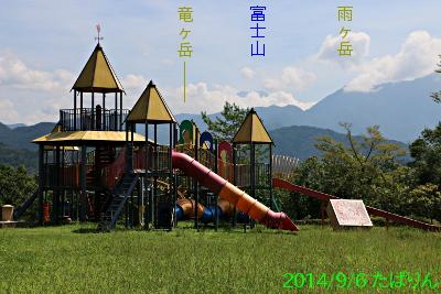 fureai_2.jpg