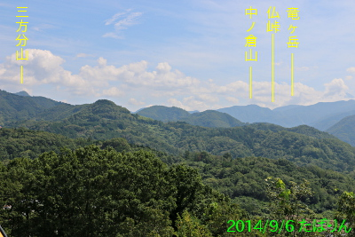 fureai_5.jpg