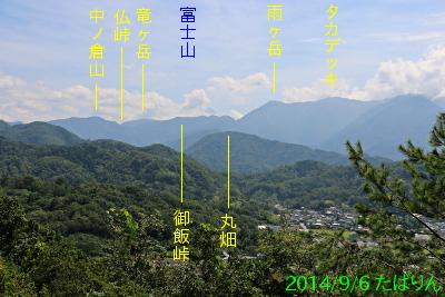 fureai_6.jpg
