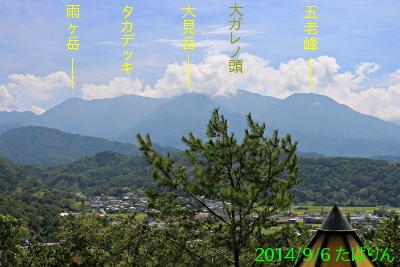 fureai_7.jpg