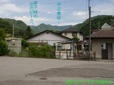 kunadoeki_1.jpg