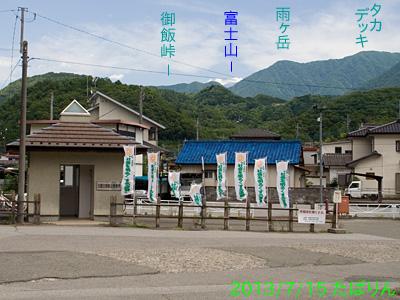 kunadoeki_2.jpg