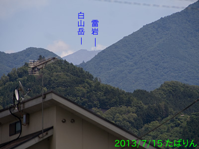 kunadoeki_4.jpg