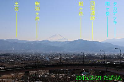 touka_6.jpg