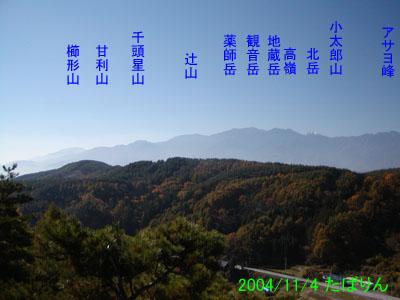 hananomori_3.jpg