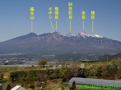 heidi_10.jpg