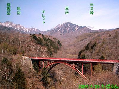 higashizawa_1.jpg