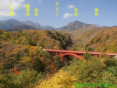 higashizawa_2.jpg