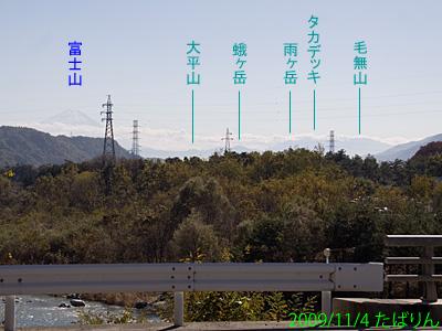 kamanashigawabashi_1.jpg