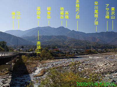 kamanashigawabashi_4.jpg