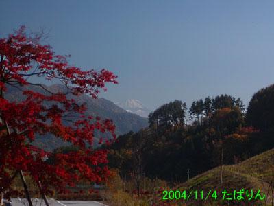 minamikiyosato_1.jpg
