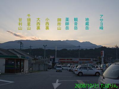 ogino_nirasaki_1.jpg
