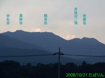 ogino_nirasaki_2.jpg