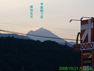 ogino_nirasaki_3.jpg