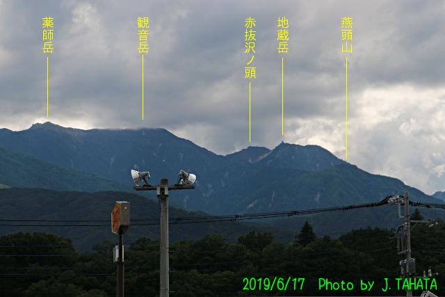 ogino_nirasaki_5.jpg