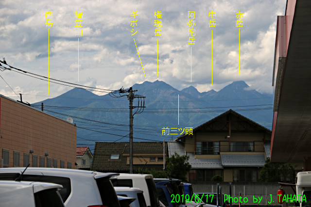 ogino_nirasaki_6.jpg